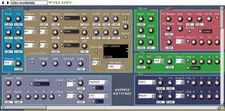 SM-KXPM25.jpg